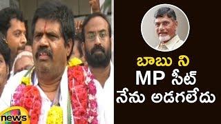 Avanthi Srinivas Rao Reveals The Secret About His MP Post | AP Political News | Mango News - MANGONEWS