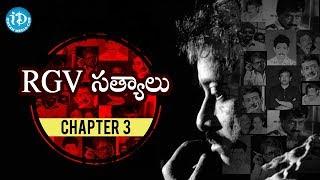 RGV Mind Blowing Speeches | RGV Truths | Chapter 3 | Ram Gopal Varma | iDream Telugu Movies - IDREAMMOVIES