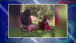 video : झूठी शिकयतें कर पैसे ऐंठने वाली महिला गैंग की 3 सदस्या गिरफ्तार