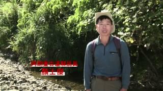 恆春半島觀光旅遊介紹-繁體字幕2