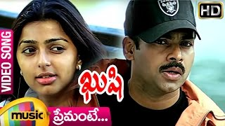 Premante Video Song | Kushi Telugu Movie | Pawan Kalyan | Bhumika | Mani Sharma | Mango Music - MANGOMUSIC