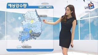 [날씨정보] 08월 14일 11시 발표