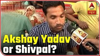 Chai Par Charcha: Akshay Yadav or Shivpal? Know what Firozabad thinks - ABPNEWSTV