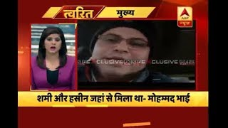 Twarit: Yes I met Hasin Jahan and Mohammed Shami, says Mohammad Bhai - ABPNEWSTV