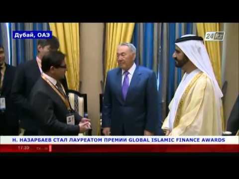 Президент, иран, хасан роухани, казахстан, астана, нурсултан назарбаев, визит, акорда