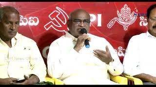 CPI Leader Chada Venkat Reddy Speaks to Media over CPI Seat for Kothagudem | CVR NEWS - CVRNEWSOFFICIAL