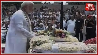 Atal Bihari Vajpayer Funeral: PM Modi, Ram Nath Kovind And Venakaiah Naidu Pay Final Tribute | Live - AAJTAKTV