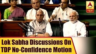 Kaun Jitega 2019: BJP remains unperturbed on no confidence motion - ABPNEWSTV