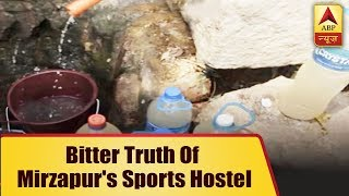 Archers allege that they are forced to clean toilets and drink dirty water - ABPNEWSTV
