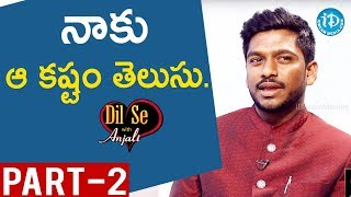 Sculpture Artist & Guinness Book Record Holder Gattem Venkatesh Interview Part-2 |Dil Se With Anjali - IDREAMMOVIES