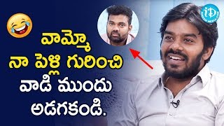 Sudigali Sudheer Funny Comment About His Marriage   3 Monkeys Movie Team Interview   iDream Movies - IDREAMMOVIES