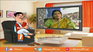 Dada Satirical Punches On YCP Lakshmi Parvathi Over Comments ON TDP Govt | Pin Counter | iNews - INEWS
