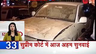 News 50: Maharashtra Government's plea on Salman Khan's hit-and-run case to SC - ZEENEWS