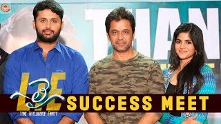 #LIE Movie Success Meet - Nithiin, Arjun, Megha Akash | Hanu Raghavapudi - 14REELS