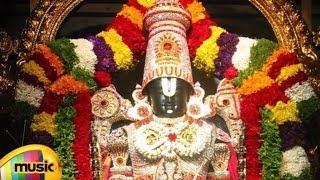 Nigama Nigamantha Full Video Song | Devotional Songs | Telugu Bhakti Songs | Mango Music - MANGOMUSIC