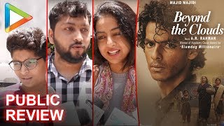 Public Review Of Majid Majidi's Beyond the Clouds Starring Ishaan Khattar & Malavika Mohanan - HUNGAMA
