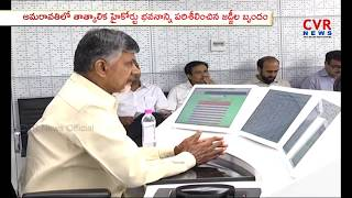 AP CM Chandrababu Naidu Met Supreme Court  & High Court Justices At Vijayawada l CVR NEWS - CVRNEWSOFFICIAL