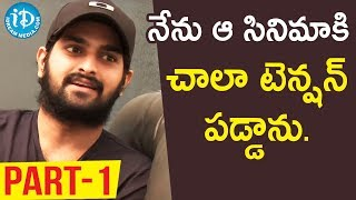 Naga Shourya Exclusive Interview Part #1 || Talking Movies with iDream - IDREAMMOVIES