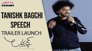 Tanishk Bagchi Speech @ Lover Trailer Launch || Raj Tarun, Riddhi Kumar - ADITYAMUSIC