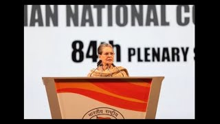 FULL SPEECH: Neither Congress bowed in past nor it will in future, says Sonia Gandhi - ABPNEWSTV