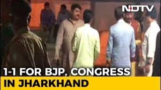 Midnight Drama In Jharkhand Rajya Sabha Battle - NDTV