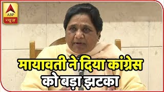 BSP Decided To Contest Upcoming Polls In Alliance With Janta Congress Chhattisgarh | ABP News - ABPNEWSTV