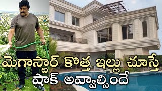Megastar Chiranjeevi New House | Chiranjeevi Enjoys The Beautiful Sunrise View From His House - TFPC
