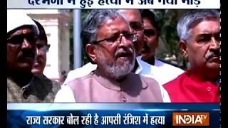 Narendra Modi Chowk row: Union minister Giriraj Singh, Bihar BJP chief meet grieving family - INDIATV