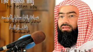 قصص حب و الحب في الاسلام نبيل العوضي