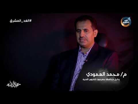 عيال زايد | أبناء زايد الداعم الأول والرئيسي لنجدة الشعب اليمني.. الحلقة الكاملة (17 سبتمبر)