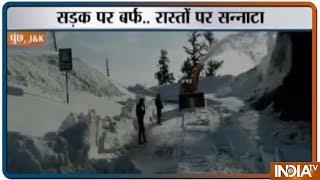Jammu Kashmir के Punch में हुई भारी बर्फबारी, रास्ते बंद - INDIATV