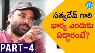 Bluff Master Movie director Gopi Ganesh Interview - Part #4 || Frankly With TNR - IDREAMMOVIES