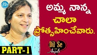 Corporator, Kakinada LN Makineedi Seshu Kumari Exclusive Interview Part #1 | Dil Se With Anjali - IDREAMMOVIES