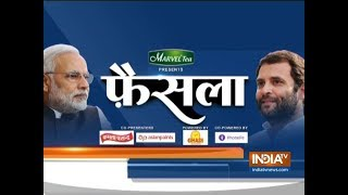 Faisla: Special show on upcoming Lok Sabha polls | March 18, 2019 - INDIATV