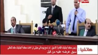 فيديو.. رفعت السعيد: يجب أن يكون رأي المفتي ملزما حتى «لا نضرب بالشريعة الحائط»
