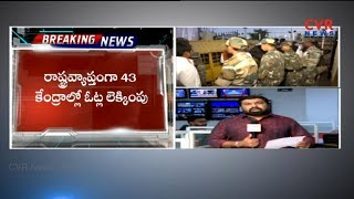 Telangana Election Results 2018 | Details of Polling Counting Centers | CVR News - CVRNEWSOFFICIAL