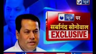 Assam CM Sarbananda Sonowal Exclusive Interview, पूर्वोत्तर की सियासत पर बेबाक सवाल-जवाब, PM modi - ITVNEWSINDIA