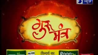 कुंडली में बुध की महादशा के प्रभाव और उपाए? जानिए Guru Mantra में GD Vashisht के साथ - ITVNEWSINDIA