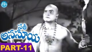 Sati Anasuya Full Movie Part 11 || NTR, Anjali Devi, Jamuna || K B Nagabhusanam || Ghantasala - IDREAMMOVIES