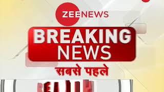 Amritsar Blast: Helpline number is 181 - ZEENEWS