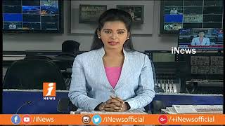 Top Headlines From Today News Papers | News Watch (02-11-2018) | iNews - INEWS