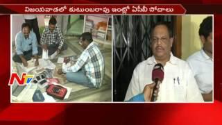 ACB Raids on Agricultural Market Asst. Secretary Kutumbha Rao || Vijayawada || NTV - NTVTELUGUHD