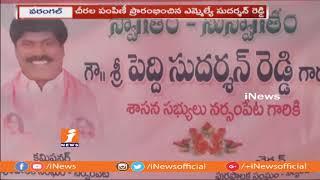 MLA Peddi Sudarshan Reddy Begins Bathukamma Sarees Distribution in Narsampet | iNews - INEWS