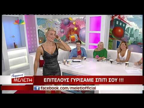 Entertv.gr: Η έναρξη της