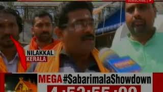 Sabarimala Showdown: Protesters attack female devotees; police using force to disperse protesters - NEWSXLIVE