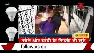 Delhi: Robbers loot Rs 31 lakh in broad daylight - ZEENEWS