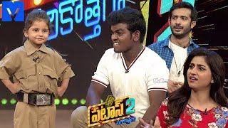 Patas 2 - Pataas Latest Promo - 20th June 2019 - Anchor Ravi, Varshini  - Mallemalatv - MALLEMALATV