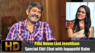 Pilla Nuvvu Leni Jeevitham Special Chit Chat with Jagapathi Babu - IGTELUGU