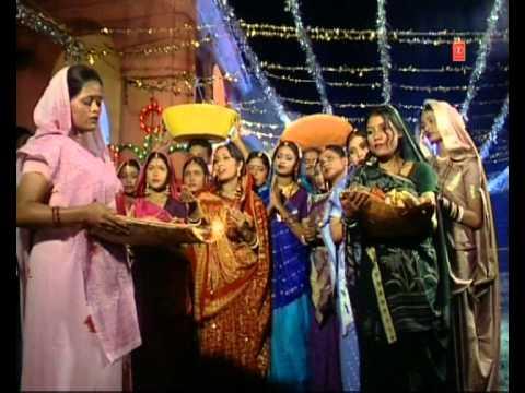 Aragh Ke Ber Bhojpuri Chhath Geet [Full Video] I Chhath Pooja Ke Geet