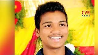ఇద్దరు స్నేహితుల మధ్య ఘర్షణ ; ఒకరు మృతి |17 year old boy Assassinated in Hyderabad | CVR NEWS - CVRNEWSOFFICIAL